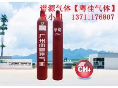 廣東甲烷 高純甲烷  甲烷標準氣體
