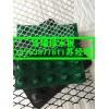 供应%滁州2公分.3公分.6公分车库(卷材)排水板