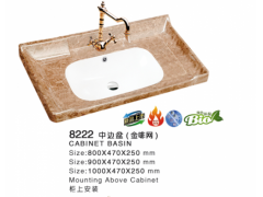 廣東潮州駿姿衛浴 特價供應中邊盆8222