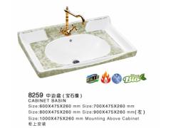 廣東潮州駿姿衛浴 特價供應牛角盆 笑臉盆 中邊盆8259