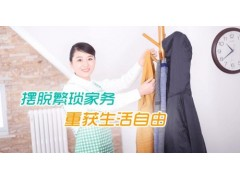 山西阿姨帮家庭长期保洁-摆脱繁琐家务,重获生活自由