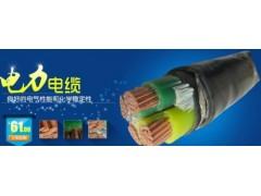 電力電纜生產廠家直銷YJV交聯聚乙烯絕緣電力電纜定做電力電纜