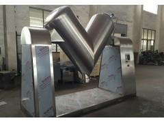 无锡沪东V-500 V型混料机 厂家直销