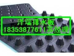 寧波車庫頂板排水板@溫洲屋面種植排水板18353877611