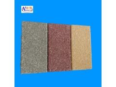 低价直销陶瓷透水砖 人行道彩色陶瓷颗粒生态透水砖价格