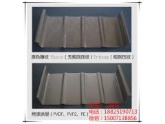 广州铝镁锰板_最新广州铝镁锰合金屋面板厂家销售价格