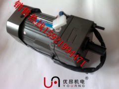5IK40RGU-CF/5GU60K萬鑫微型減速機