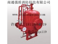 压力式泡沫比例混合装置PHYML32/10 厂家直销泡沫罐