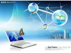 金莉豪系統開發APP項目