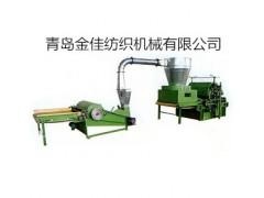 梳棉機生產線
