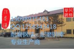 北京棒磨机钢棒专业快速