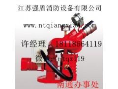 防爆自动消防水炮厂家直销ZDMS0.8/30S-QX60EX
