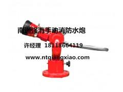 固定式手动消防水炮PS20-50 PS60-100