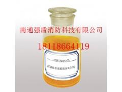 抗溶性水成膜泡沫灭火剂AFFF/AR3% AFFF/AR6%