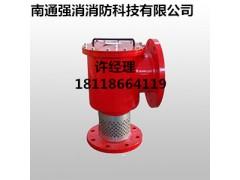 江苏强盾立式泡沫产生器PCL4 PCL8 PCL16