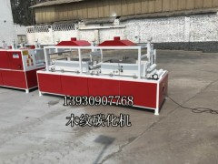 河北博源机械专业生产木材碳化机 全自动木纹碳化机