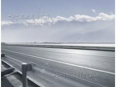 安全道路铁板 安全道路防撞板 汽车防撞护栏