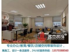 工厂装修丨广州厂房装修设计丨厂房装修公司