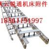 桥式穿线钢制拖链生产厂家