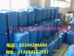 甲醇增熱穩定劑環保油添加劑降低揮發廠家批發高旺