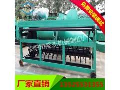 专业生产有机肥发酵翻堆机厂家,槽式翻堆机价格