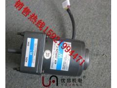 萬鑫微型調速單相220V電動機6IK200RA_CF青島直銷
