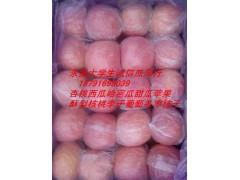 陕西冰糖心红富士苹果批发价格冰糖心红富士苹果基地