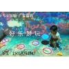 淘气堡互动投影设备 投影沙滩 地面投影 AR体感儿童互动游戏