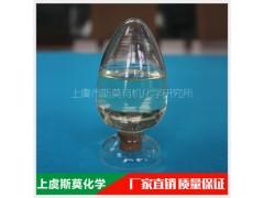 涤纶无醛固色剂SG-808 厂家直供 斯莫化学
