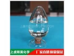 3-氯-2-羟丙基三甲基氯化铵(醚化剂 羟丙基季铵盐)