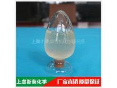 十六烷基磺酸钠(别名SAS) 60%