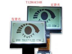 2.0寸單色LCD液晶顯示屏12864圖形點陣,