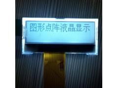 小尺寸單色LCD液晶顯示屏12832圖形點陣,