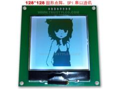 128128單色LCD液晶顯示模塊圖形點陣