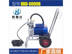 6000B多功能喷漆机器/喷油机器/粉墙机器/喷涂料机