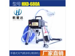 HXD-800A多功能无气喷涂机(喷漆机)  涂料喷涂机