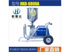 6800A江苏喷漆机/无气喷涂机/喷涂机