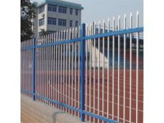 锌钢围墙护栏价格 今日最新围墙栏杆价格行情趋势
