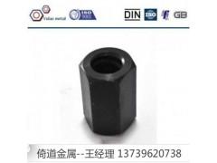 精轧螺纹钢配套螺母厂家直销13739620738