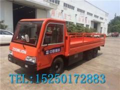 3吨带货箱电动货车_襄阳平板小货车_蓄电池平台搬运车