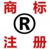 北京商标注册公司哪家好
