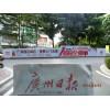 广州商业中心停车场广告出入口道闸(栏杆)广告价格
