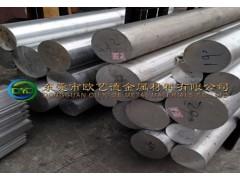 現貨5005鋁合金 O態鋁板 H態鋁棒