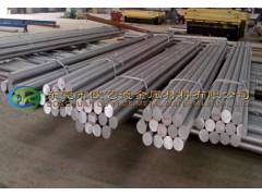 美國5052-H34鋁棒-化學成分
