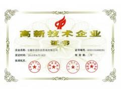 安徽省新产品如何申报