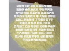 鄰酮合成羥亞胺工艺设备技术原料上市