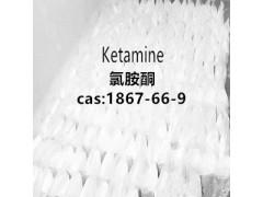 鄰酮合成羥亞胺 制備KetamineK仔成品