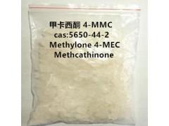 甲卡土筋4-MMC成品 原料麻黃堿合成工藝
