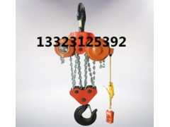 群吊电动葫芦10吨生产厂家  批发价现货 群吊电动葫芦