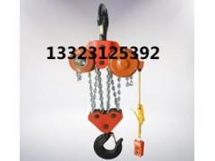 群吊环链电动葫芦30吨3米 6米大吨位电动葫芦